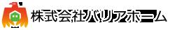 株式会社バリアホーム   堺市